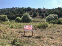 Bozüyük 2 km Mesafede Satılık Arazi